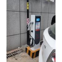 安微電動汽車充電樁 新能源汽車銷售EC-SST充電樁廠家