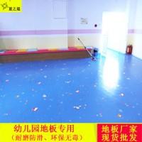 厂家寒假直销容县幼儿园地板胶pvc地胶加厚耐磨防水