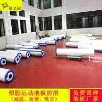 玉林批发pvc塑胶地板价格厂家直销室内篮球场地用