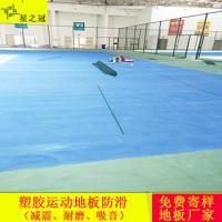 梧州质优包安装室内网球场地pvc运动胶地板批发零售
