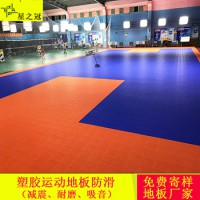 梧州健身房地板塑胶PVC地板4.0mmPVC塑料地板舞蹈地胶