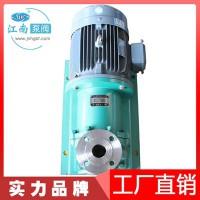 安徽宣城江南JMC32-20-125不锈钢磁力驱动泵