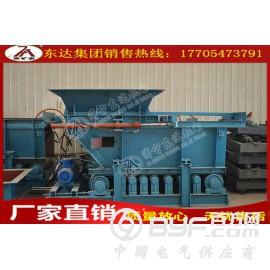 带式给料机销售厂家、台州带式给料机、东达机电