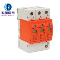 智能家庭防雷浪涌保护器一级防雷器电涌保护器GDUP1-C系列