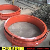 专业定制非金属补偿器 波纹补偿器 碳钢补偿器 厂家批发