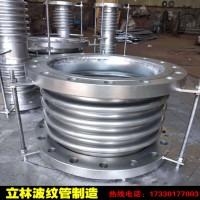 金属补偿器 不锈钢耐高温波纹管 工业管道专用波纹补偿器