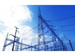 江苏电力:12月内市场化成交均价285.46元/兆瓦时