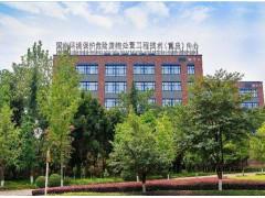 1.49亿元 !重庆拟上市公司新中天环保937万股挂牌转让