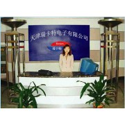 天津瑞卡特电子科技有限公司