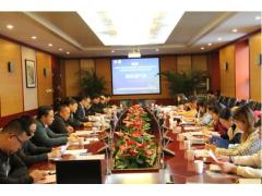 能源数据与网络安全展将于3月31日在京举办