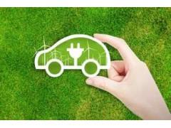 """新能源汽车销量连降波及产业链 多企业""""爆雷"""""""