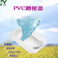 厕所革命 PVC蹲便器 塑料蹲便器江苏省南京市石埝社区