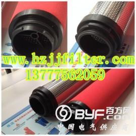 杭州山立替代滤芯SLAF-10HA SLAF-10HH