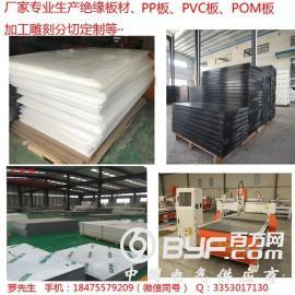 深圳环氧板加工件,黑色环氧板