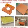 东莞环氧板加工,水绿色绝缘板,fr5环氧板加工