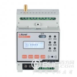 安科瑞智慧用电在线监控装置ARCM300-Z-2G 40mA
