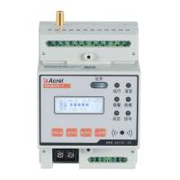 安科瑞智慧用电在线监控装置ARCM300-Z-2G(5A)