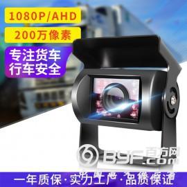 侧装大巴客车卡车监控摄像头/侧视前视吊车卡车车载摄像头