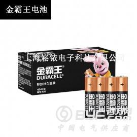 DURACELL金霸王7号碱性电池 无线鼠标AAA7号电池
