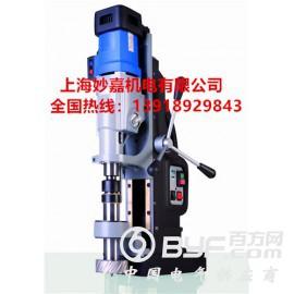 供應磁力顯示,自動切削潤滑的MAB1300磁力鉆