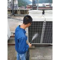成都中央空调清洗 成都中央空调维修公司