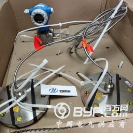 西安供应E+H差压变送器FMD78