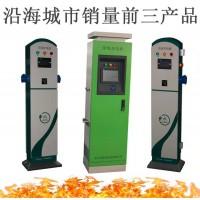 安徽芜湖岸电桩厂家价格|单相交流岸电供电桩品牌|新基建