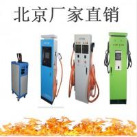 大功率新能源电动汽车充电桩|直流快速充电设备|新基建
