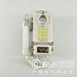 KTH33、KTH11 礦用防爆電話機