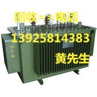 东莞市中堂二手变压器回收公司,东莞废旧配电柜回收公司