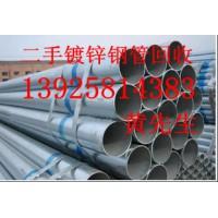 东莞二手镀锌钢管回收公司,东莞二手铁板回收公司