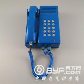 KTH17A 礦用防爆電話機
