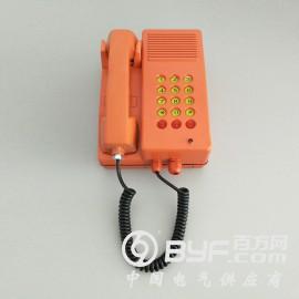 KTH129、KTH130 矿用防爆电话机