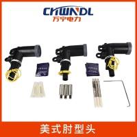 200A美式肘型电缆接头 WNZT-15/200