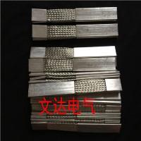 铜软连接的用途特点