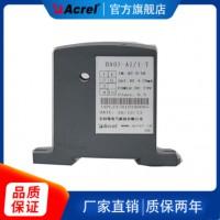 安科瑞BA05-AI/I(V)-T 交流电流传感器
