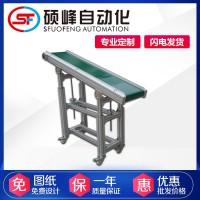 带式输送机 平斜式皮带输送机 移动式皮带输送机 可移动