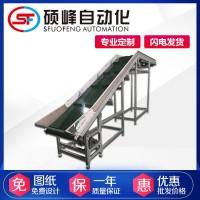 厂家直销 爬坡机带平台 输送带流水线绿色皮带 自动化机械设备