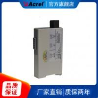 安科瑞BD-AI 电流变送器 厂家直销 质优价廉