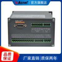 安科瑞BD-4P 三相四线 又功功率变送器