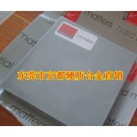 亞微米顆粒鎢鋼板CF-S18Z碳化鎢合金板尺寸