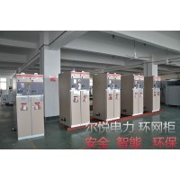 XGN15环网柜供应商报价_一进三出可定制