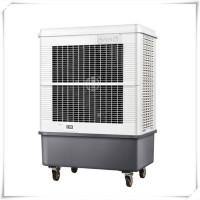 蒸发式冷风机 MFC16000 工厂移动空调