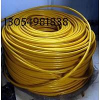 供应达州MSLYFVZ-75-9同轴电缆