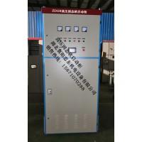 高压固态软起动柜710KW10KV