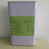 节油动力剂(汽油专用)提升油品