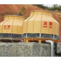 贵州福泉方型冷却塔或黄平凉水塔哪家好