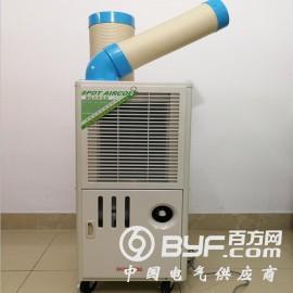 SAC-25D 移动冷气机 冬夏移动空调