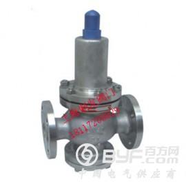 Y42X-16C彈簧薄膜式減壓閥