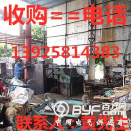 东莞电线电缆废料回收公司,东莞电缆废品回收公司